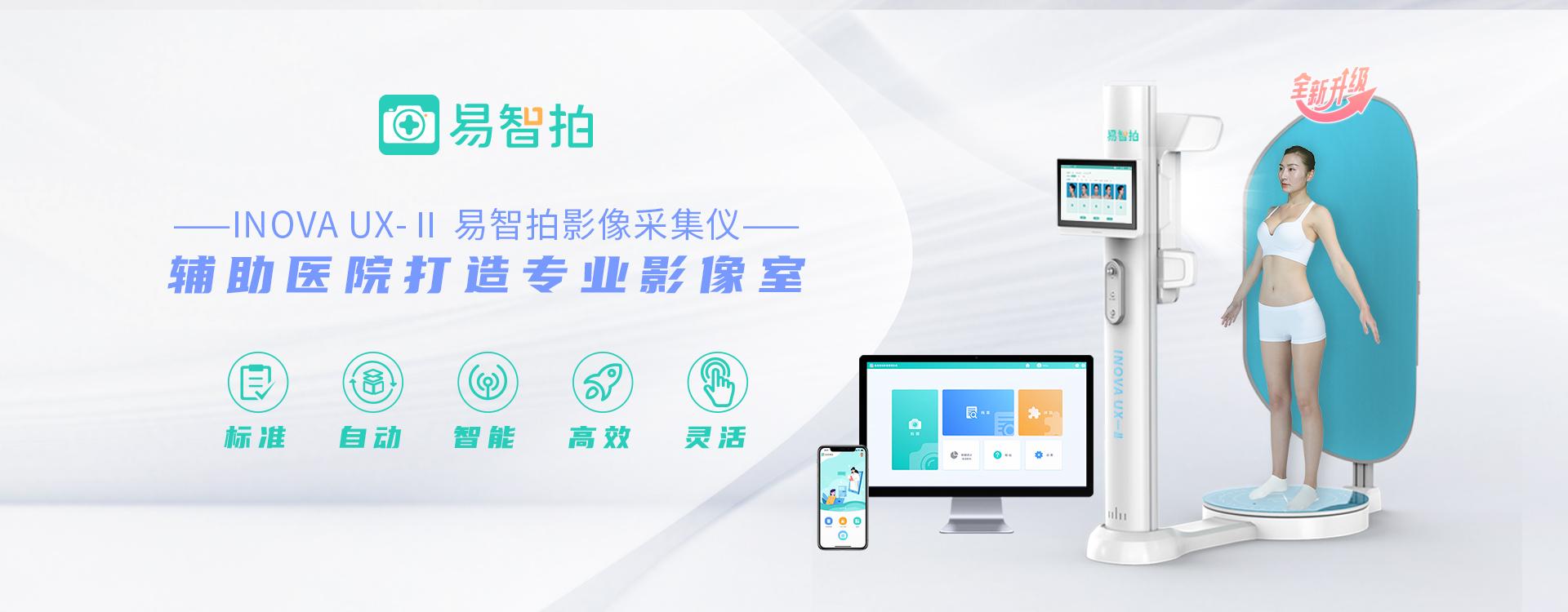 深圳市大族三维科技有限公司—官网