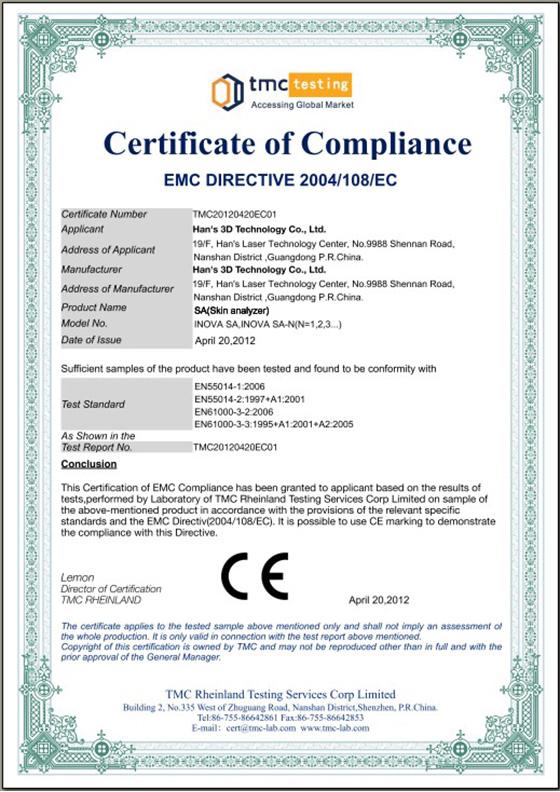 皮肤分析系统 CE-EMC认证