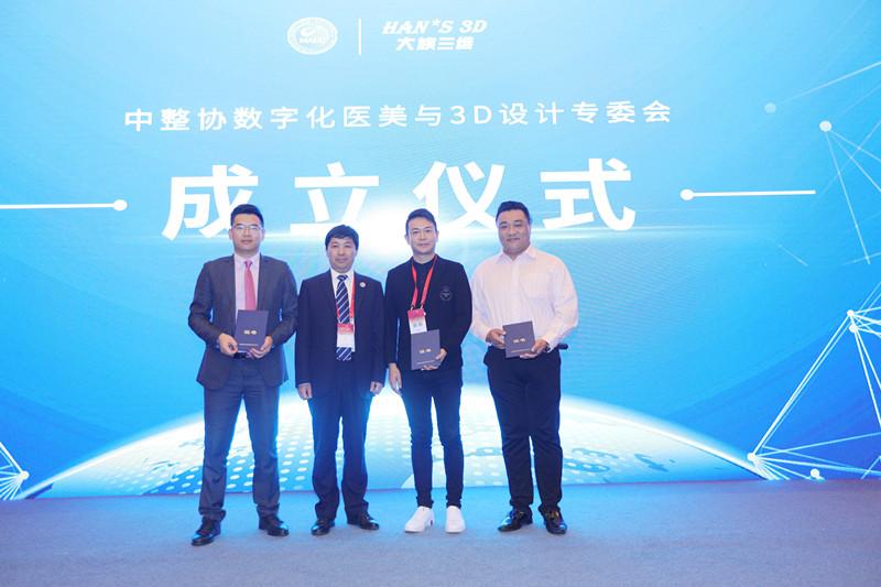 大族三维代表中国出战中美法三国全场景真人互动3D设计大赛